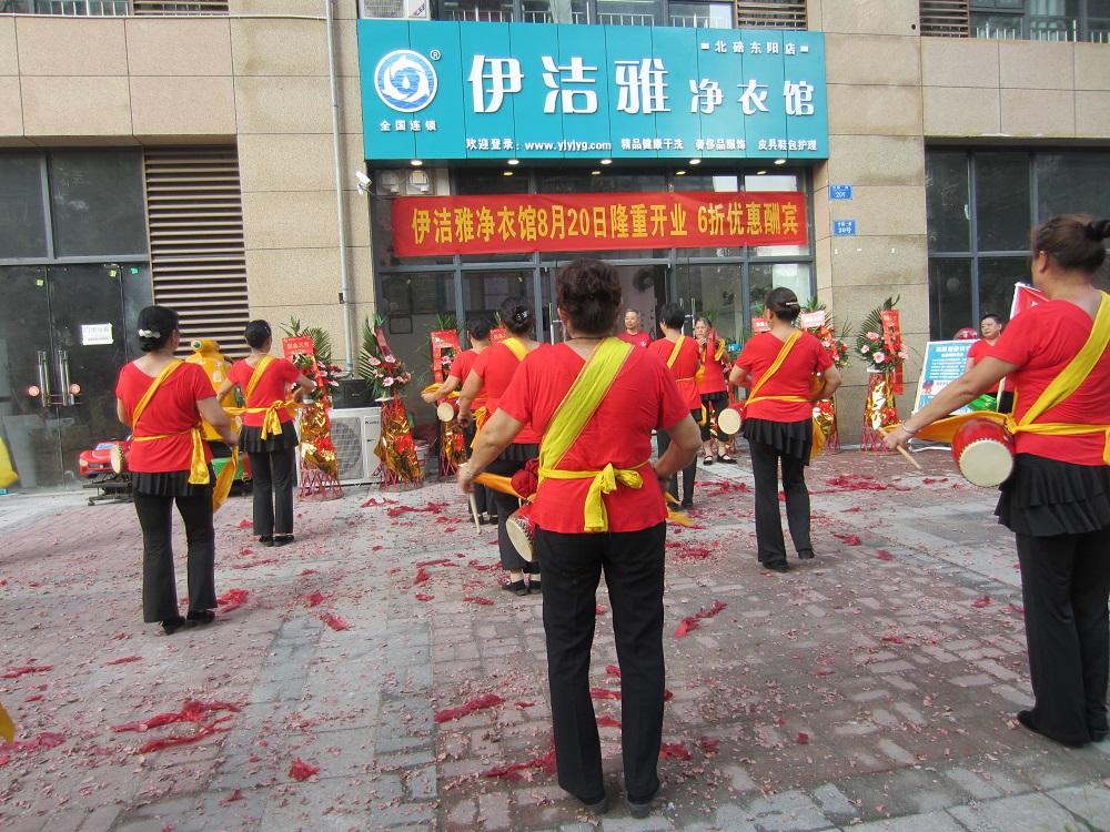 重庆市:北碚区、东阳路加盟店