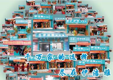 重庆胜博发888手机平台加盟